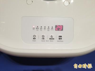 南韓流行的掛在牆上迷你洗衣機 台灣8月也買得到了