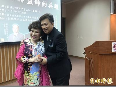 44歲林志玲閃嫁急播種 周遊羞答答吐出驚人之語