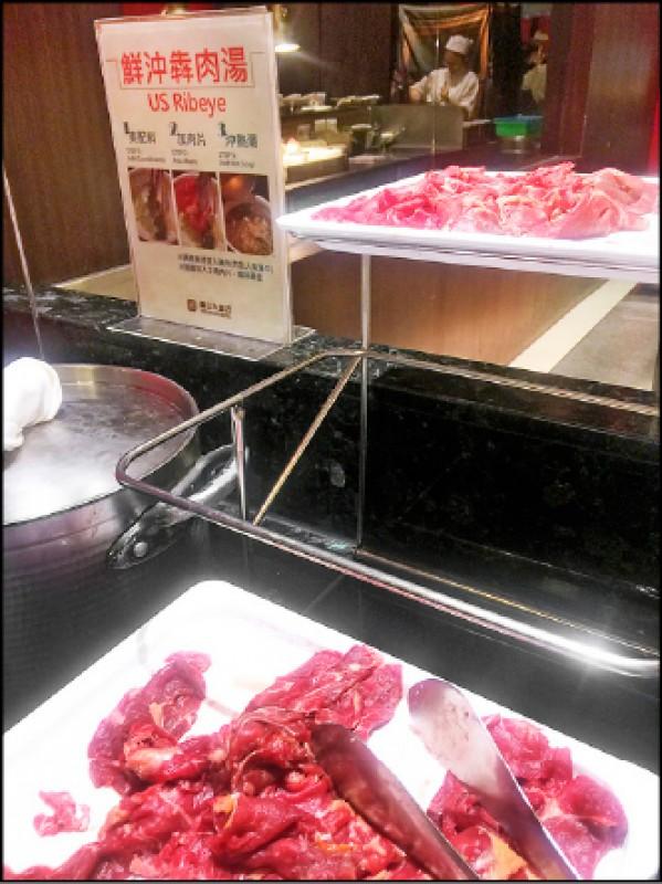 【家庭親子】〈看門道評味道〉鮮沖牛肉湯 做法打折