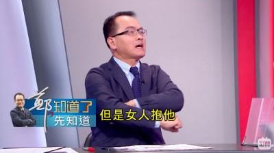 韓國瑜鬼混17年 鄭弘儀節目驚爆「酒店制服店都去」