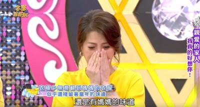郭靜純「心很痛」首曝喪母始末 暴哭到主持不下去