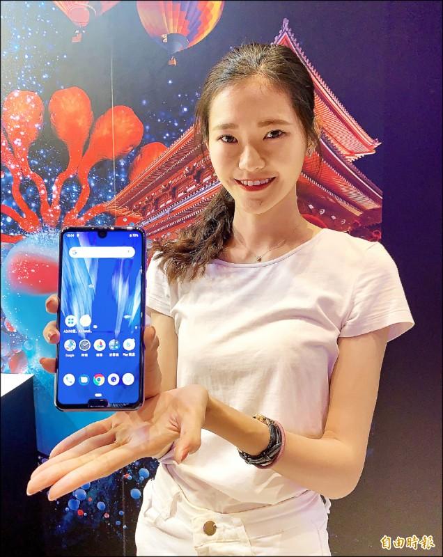 【消費新聞】Sharp新旗艦手機 AI幫你剪影片