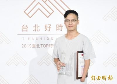 台北好時尚》劉奕聖奪金獎 收穫很實在