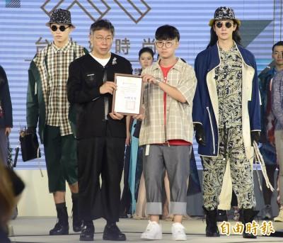 台北好時尚》湯俊翔實穿風格參賽反得獎 大改三觀