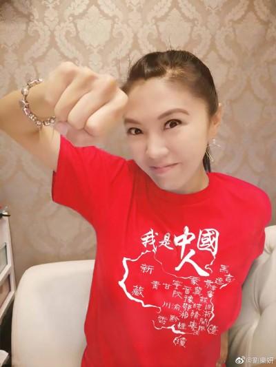 慘!舔共女星出事「救救我」 中國網民沒人想鳥她