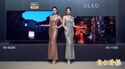 搶攻8K不能輸!Sony最「貴」電視登台 8月底上市
