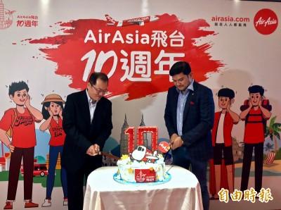 AirAsia飛航台灣10週年  限時優惠單程票價1,088元起