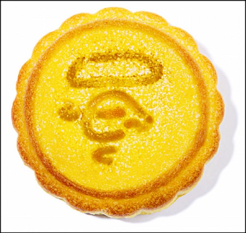 【消費新聞】BAPE奶黃月餅 只送不賣