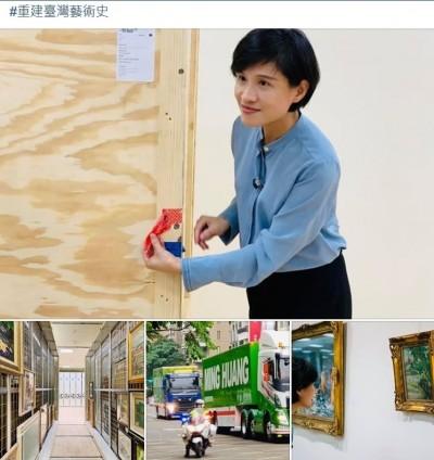 652件順天美術館珍藏畫作回到台灣  鄭麗君:接下來是政府的事了