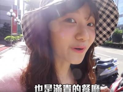 台北豪野人日擲1萬約會 台女:真的像夢幻公主
