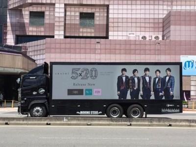 嵐「令和」首張百萬專輯誕生!巨型車繞台北超吸睛