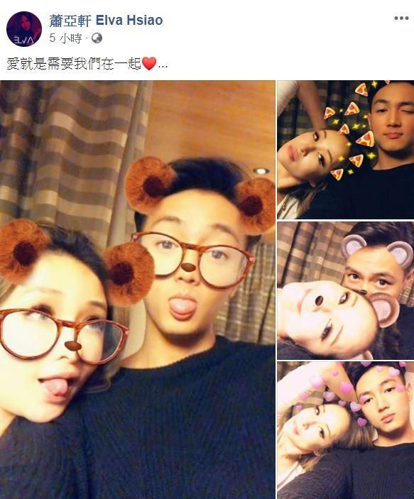 蕭亞軒認愛小16歲男友!40歲生日閃照曝光