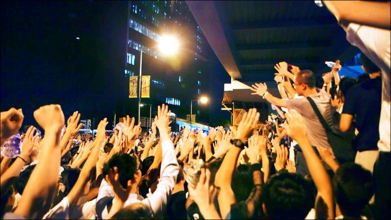 穿越荊棘的風景 2019台灣國際人權影展-開幕片《傘上:遍地開花》 為香港發聲