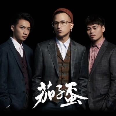 大小朋友一起嗨!六福村笑傲搖滾音樂祭 9/6登場