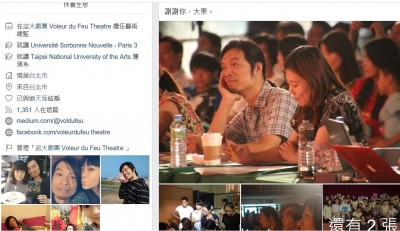 知名劇場導演謝東寧病逝 享年51歲