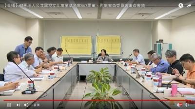 公視董事名單太文青?  公視董監事人選今審查