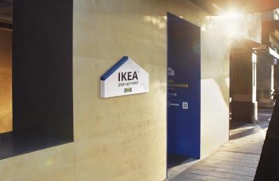 IKEA 開快閃旅館讓你住免費  今下午開放預約