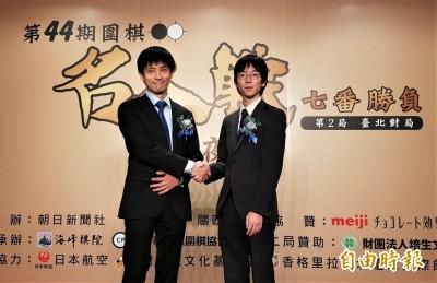日本圍棋名人賽首次台舉行 台日圍棋名人齊聚前夜祭