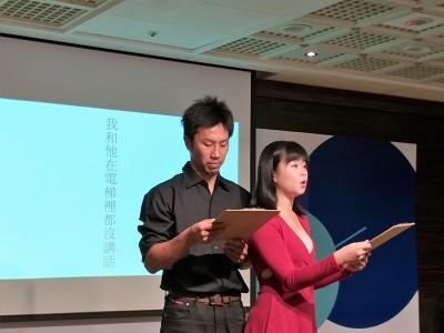 第二屆國表藝共製計畫    嘉義阮劇團《十殿》入選