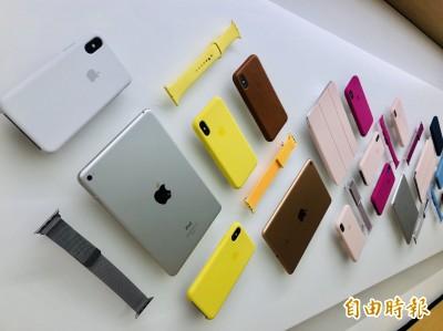 台北101周慶第二波展開 買iPhone新機也有回饋