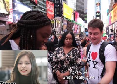林志玲慘輸!紐約實測「最美台灣女星」 她壓倒性奪第一