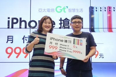 iPhone 11週五開賣 果粉排隊120小時搶電信預購最低價0元機