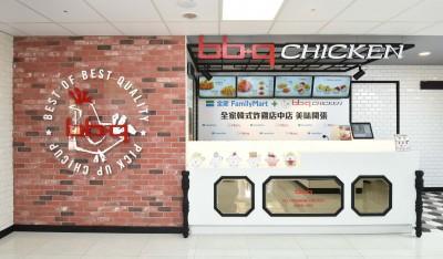 韓式炸雞控注意!鬼怪bb.q CHICKEN旗艦店11月登台