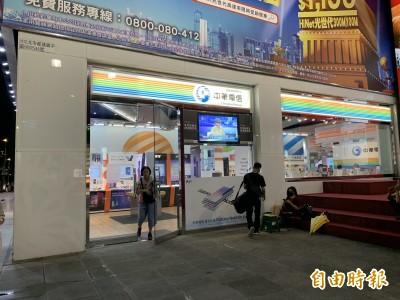 iPhone 11週五開賣!中華電信已出現最狂果粉 刷新紀錄6天搶機