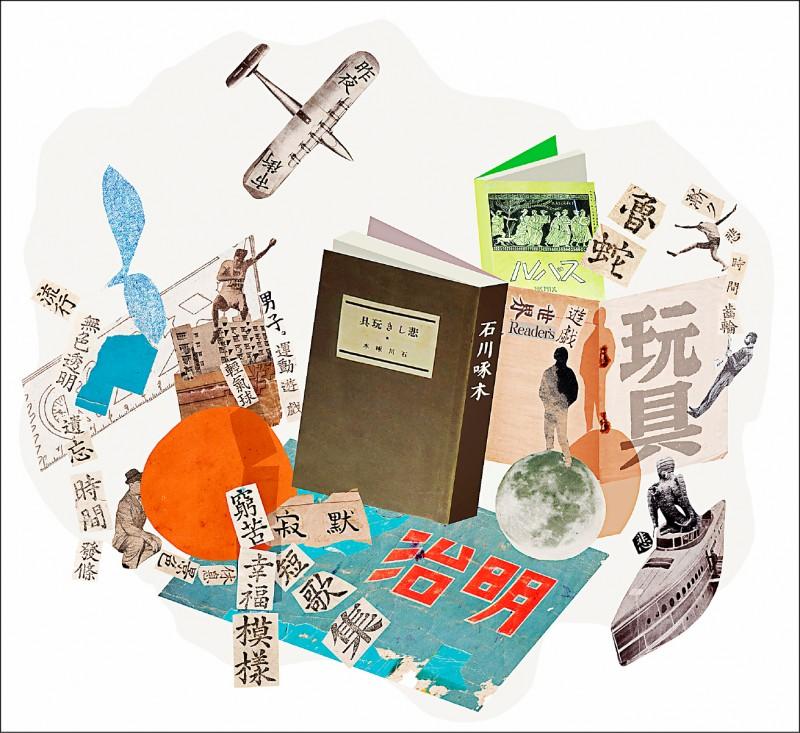 【自由副刊】林水福/ 我的朋友石川啄木
