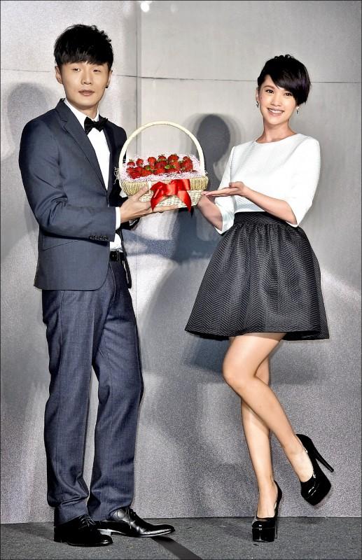 楊丞琳李榮浩被爆結婚了