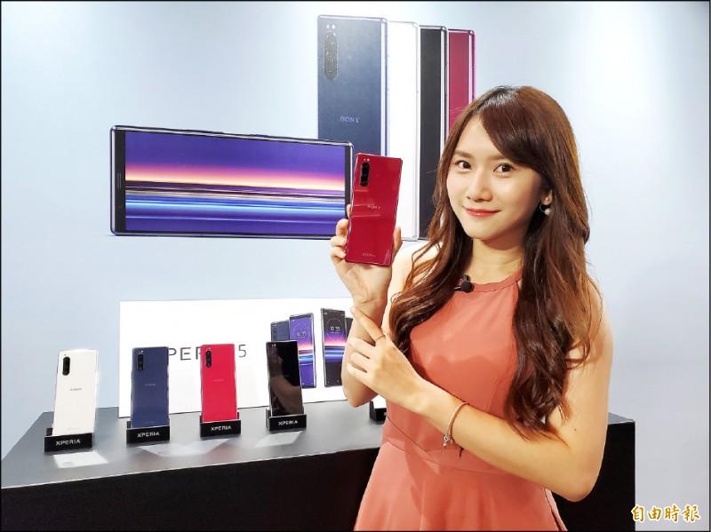 【消費新聞】Sony小旗艦Xperia 5 10月登台