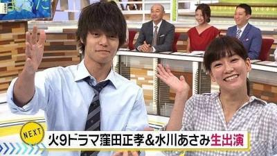 男神死會!31歲窪田正孝被爆明發佈婚訊