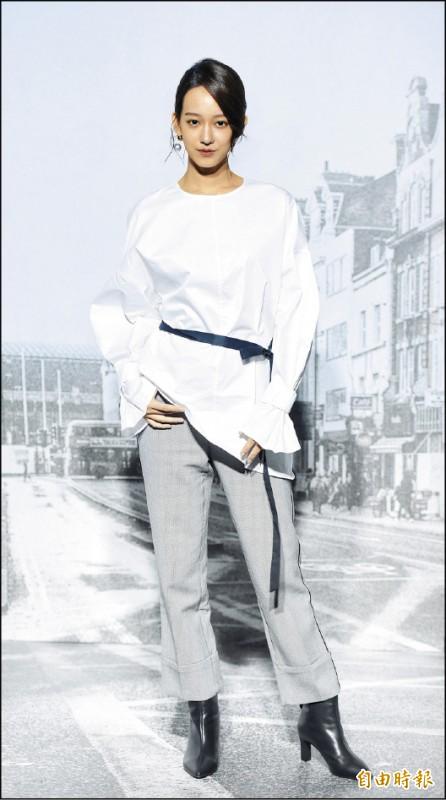 【時尚名人】陳庭妮穿衣哲學 欣賞自己的獨特