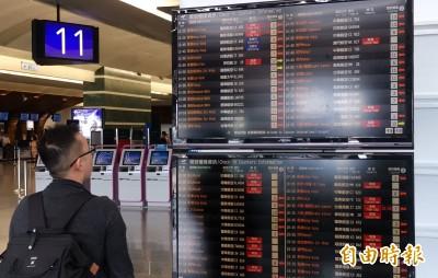 米塔颱風》航空公司航班異動
