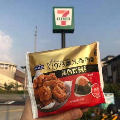 繼光香香雞聯名7-ELEVEN  推出全新蒜香炸雞飯糰