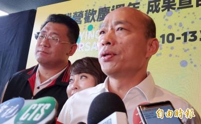 韓國瑜下戰帖邀蔡英文辯論 他一席話突破盲點