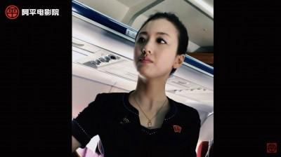 暴動了!北韓空姐女神樣貌曝光 網紅:驚為天人