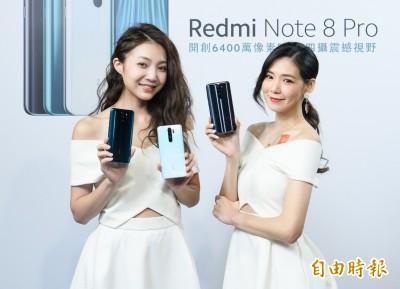 台灣首款6400萬畫素後4鏡頭手機 紅米Note 8 Pro免7千元