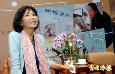 為幸佳慧呈請總統褒揚  鄭麗君:她是如此深愛著所有孩子