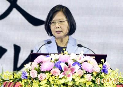 (影音)蔡英文:感謝總統文化獎得主造就台灣很多重要的改變