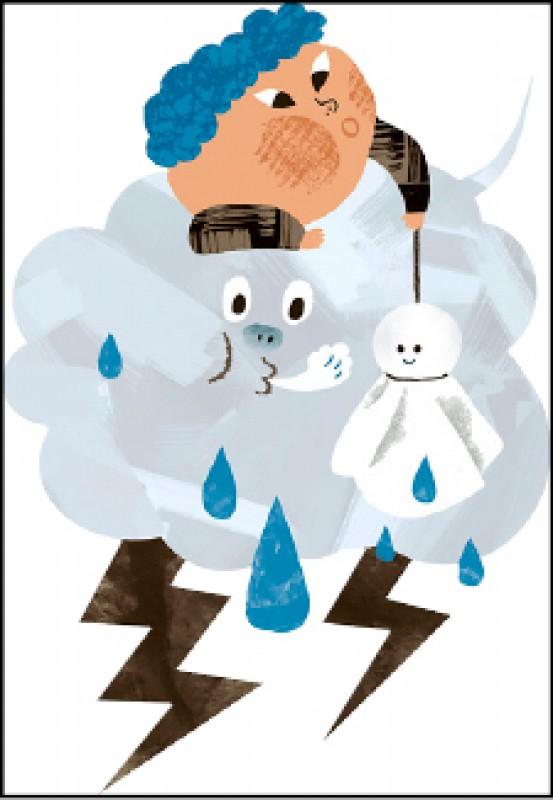 【家庭親子】〈身口意三業〉天氣之子:我從虛空學