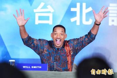 (影音)威爾史密斯帥登台!高喊:台北是夢想成真之地