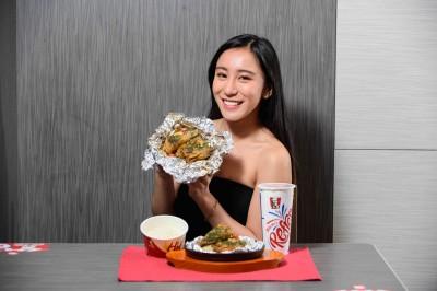 肯德基「松子青醬烤蔬紙包雞」 10/25街頭快閃有機會免費吃