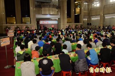 榮三盃》第14屆榮三盃全國學生棋王賽今開幕 334好手爭決賽入場券