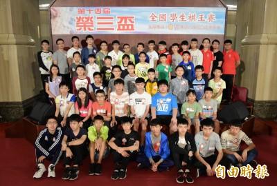 榮三盃》棋王賽 中學組 完整入圍決賽名單