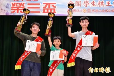榮三盃》第14屆全國學生棋王賽完整得獎名單
