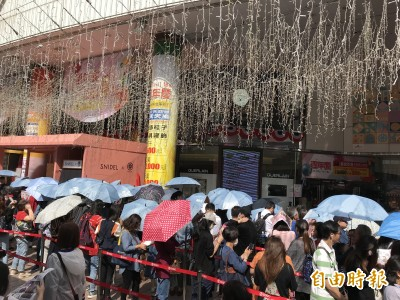 排7.5小時搶買家電  SOGO週年慶東區盛況重現