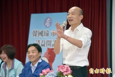 韓國瑜稱個資遭侵害  壹週刊:非承擔國家大政者應有的態度
