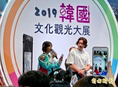 ITF旅展首日  與韓流型男歐爸來場美麗邂逅!