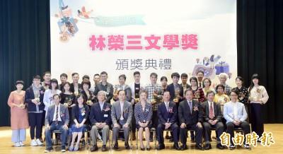 (影音)第15屆林榮三文學獎 完整得獎名單